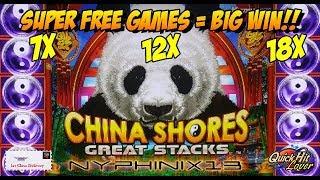 ☆NEW DELIVERY☆ CHINA SHORES GREAT STACKS Slot Bonus BIG WIN!!!