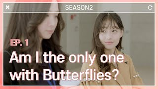 "[ENG SUB] Korea lesbian webseries ""Am I the only one with butterflies? Season 2 Episode 1"""