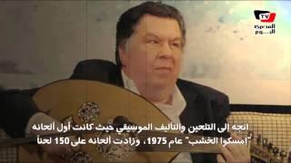 في ذكرى ميلاده..  معلومات لا تعرفها عن عمار الشريعي
