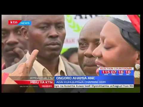Mbiu ya KTN: Mkutano wa Mkulima market yaandaliwa Dar es Salaam-Tanzania kuwasilisha wakulima, pt 2