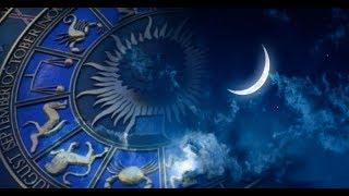 Луна в знаках зодиака. Часть 1