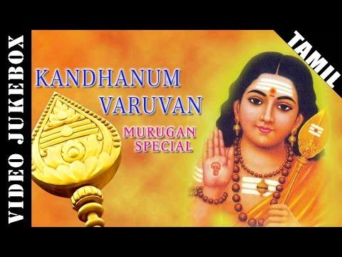 Best Murugan Devotional Tamil Songs Video Jukebox | Volume 3 | Tamil Bakthi Padalgal