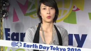 アースデイ東京2010メッセージ-水野美紀