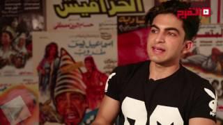 بالفيديو.. هادي خفاجة لـ«اتفرج»: اتظلمنا بسبب السوشيال ميديا