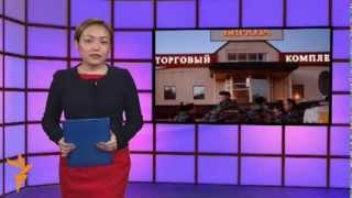 видео Архив новостей за   2017  Ноябрь