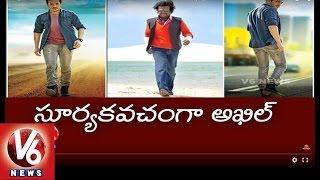 surya kavacham akhil akkineni debut film tamil version tollywood gossips v6 news