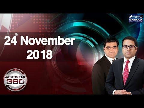 Nawaz Sharif ka Sakht Bayan, Kia Waqt Badal Gaya? | Agenda 360 | SAMAA TV | Nov 24,2018