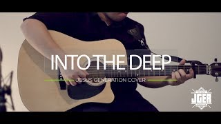 Into The Deep - Citipointe (Jesus Generation Berlin Acoustic Cover)