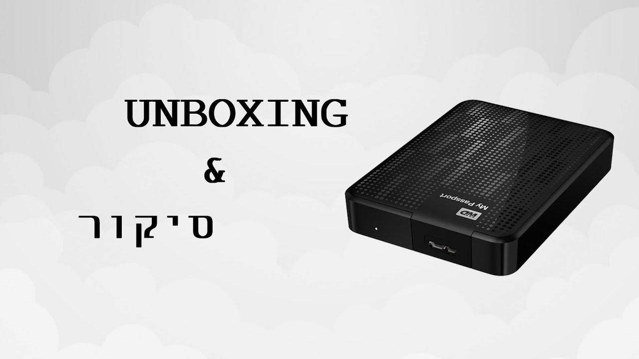 מגניב פתיחת וסיקור מוצר - WD My Passport ULRA 2TB - דיסק קשיח חיצוני GN-53