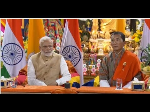 Live - PM Narendra Modi and Bhutanese PM Dr. Tshering |  Joint press meet in Bhutan