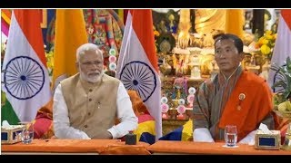Pm Narendra Modi And Bhutanese Pm Dr. Tshering   Joint Press Meet In Bhutan