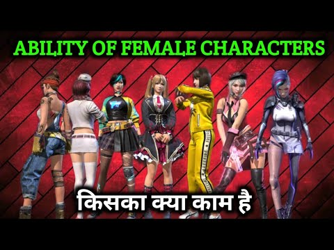 FREE FIRE ALL FEMALE CHARACTER SKILL FULL DETAILS   FEMALE CHARACTER ABILITY   ALL CHARACTER SKILL