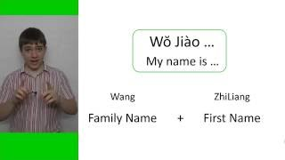 Chinese Lessons: How to Say My Name Is