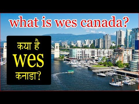 CANADA WES/WHAT IS ECA REPORT/WORLD EDUCATION SERVICES