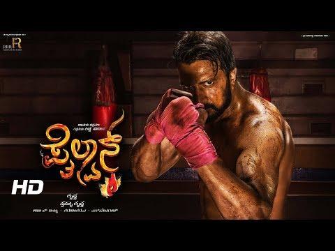 Pailwan Kannada Movie   Pailwan Kannada Movie Motion Teaser   Trailer 2017 Hd   Sudeep