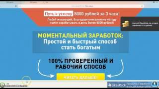 Регистрация электронного ящика создание и отправка писем