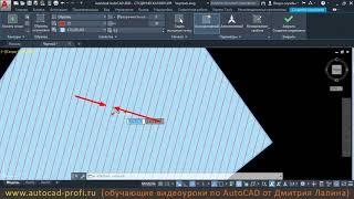 Видеоурок: Создание штриховок, градиентных заливок и контуров в AutoCAD