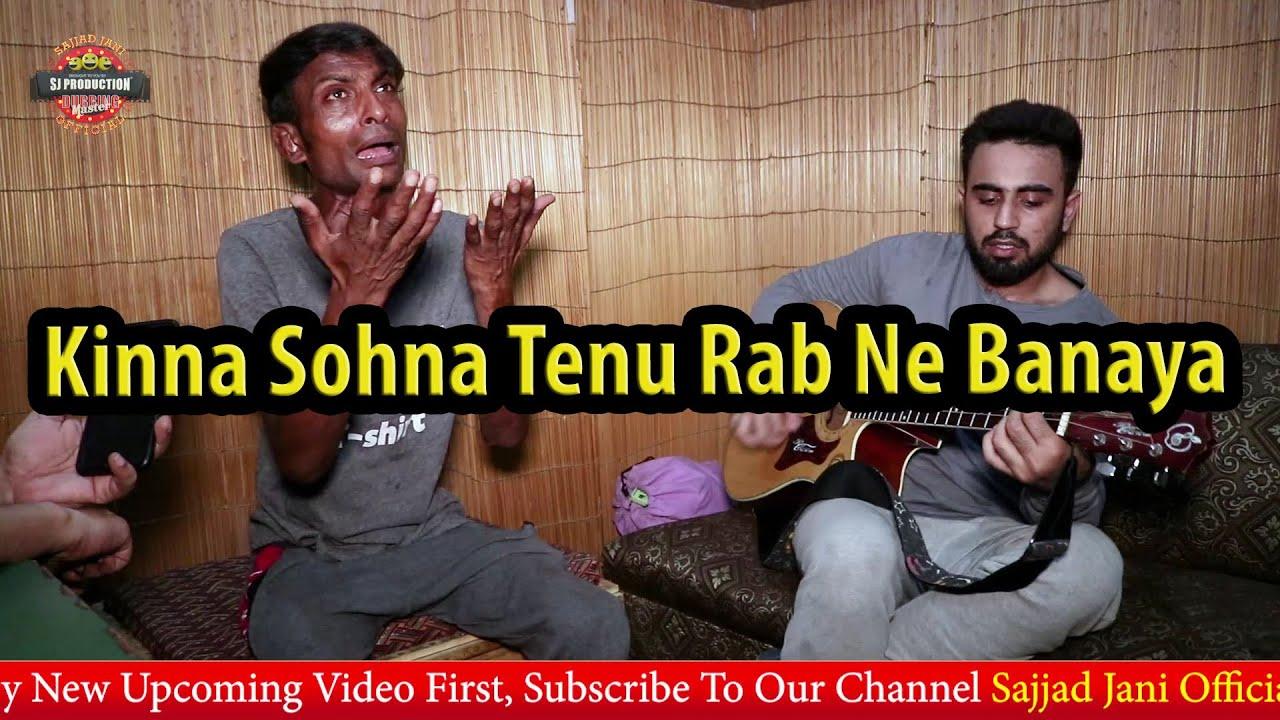Gaffar Spni - New Video 3 - Sajjad Jani Official