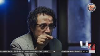 موعدك اليومي مع الدهشة الكونية..برنامج شباك مع محمد عبد الرحمن  (الحلقة الأولى)