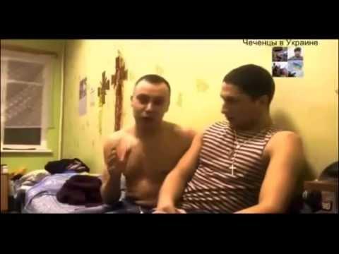 Чеченцы поймали интернет