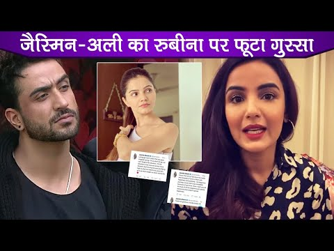 Aly Goni & Jasmin Bhasin Angry Reaction On Rubina Dilaik, Trends #JasminKeGharHumJaenge |