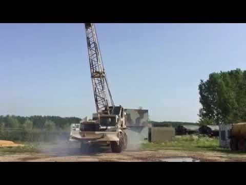 Troostwijk Auctions: EX US Army Surplus Auction - Kavel 144