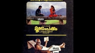 Moonnam Pakkam 1988: Full Malayalam Movie
