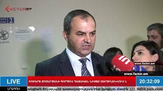 Մեղադրանքում նշված «որոշ անձանցից» մեկը նախկին պատգամավոր Լևոն Սարգսյանն է. գլխավոր դատախազ