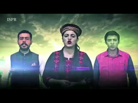 Operation Radd-ul-Fasaad Song | Sahir Ali Bagga | Defence and Martyrs Day 2017 (ISPR Official Video)