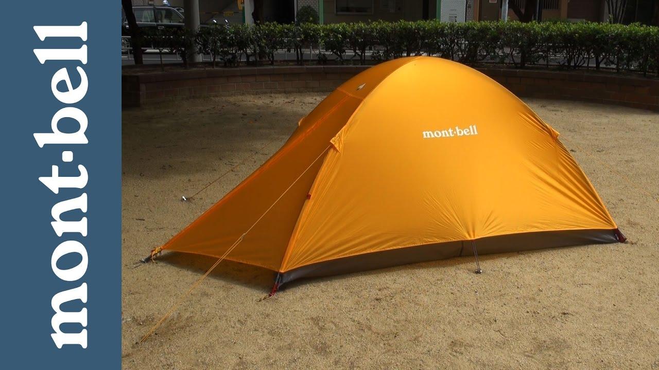 モンベル | オンラインショップ | ステラリッジ テント1 本体