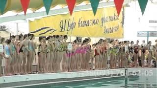 392 Чемпионат Украины с синхронного плаванья