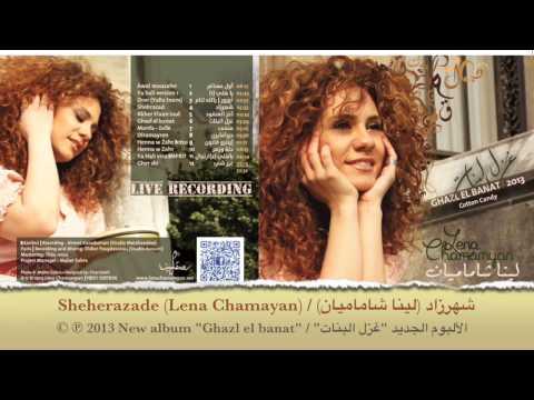Sheherazade (Lena Chamamyan) / (شهرزاد (لينا شاماميان