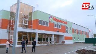 Новый спортивный комплекс в Вытегре откроют 10 декабря