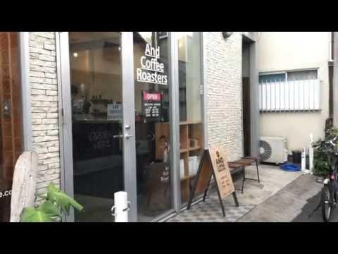 Road Trip Kyushu : Kumamoto