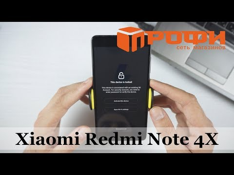 Профи. Отвязка от Mi аккаунт Xiaomi Redmi Note 4X через EDL режим. This Device Is Locked Mi Account.