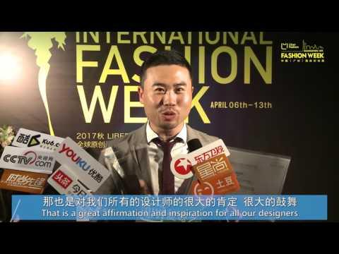 GuoShuSen——Guangzhou International Fashion Week