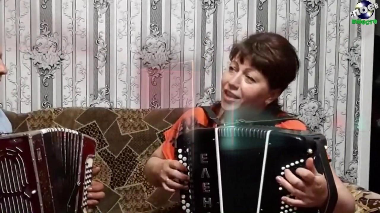 Елена Кожухова Забери меня