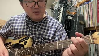 2021/6/11金曜日のギター練習。サマーソルジャー/サニーデイサービス #弾き語り #弾き方 #cover #カバー #guitar #サニーデイサービス #サマーソルジャー #歌ってみた ...