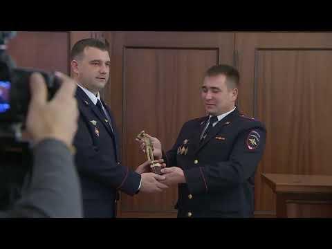 Церемония награждения победителей конкурса Народный участковый 2018