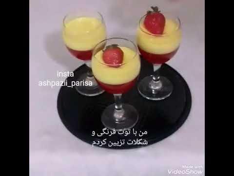 دسر کاسترد و ژله Castard And Jelly Dessert Youtube
