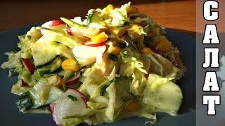 Салат весенний с редиской, огурцом, капустой и кукурузой