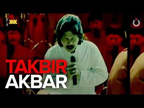Cak Nun - Takbir Akbar