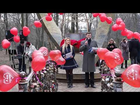 Погляд: Алея закоханих у Чернівцях перетворилася на простір кохання