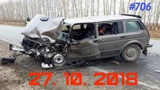☭★Подборка Аварий и ДТП/Russia Car Crash Compilation/#706/October2018/#дтп#авария