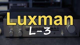 Luxman L-3 [Reduktor Szumu] #206