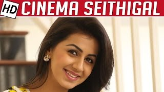 I am a strict police : Nikki Galrani | Cinema Seithigal |Kollywood News