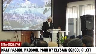NAAT RASOOL MAQBOOL PBUH by Student of Elysaion School Zulfiqar abad  Jutial Gilgit #DES  Muhammad
