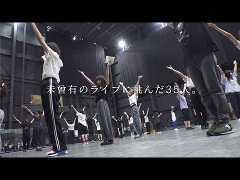 乃木坂46 『BEHIND THE STAGE IN 4TH YEAR BIRTHDAY LIVE』予告篇