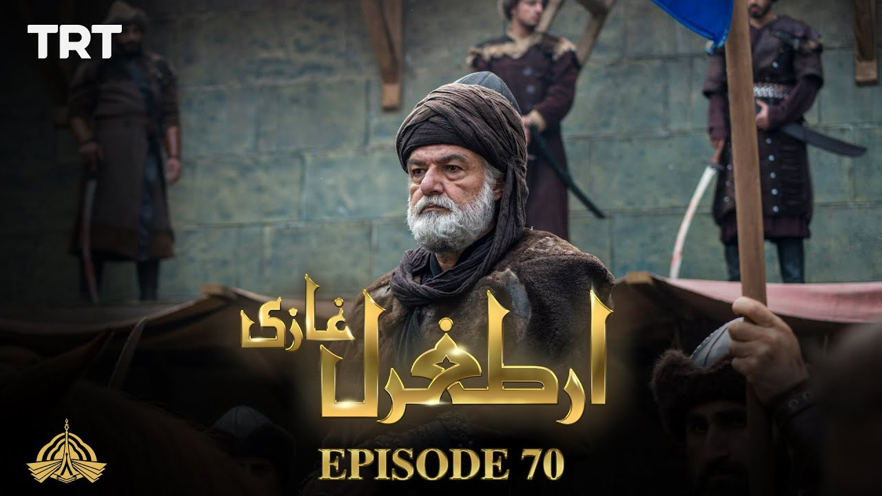 Ertugrul Ghazi Urdu | Episode 70| Season 1