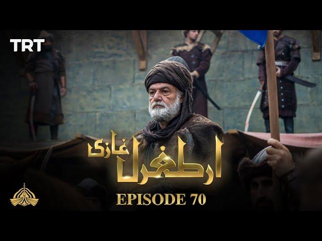 Ertugrul Ghazi Urdu | Episode 70| Season 1